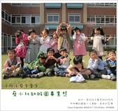 蔡小比的幼稚園畢業照:nEO_IMG_IMG_0072.jpg