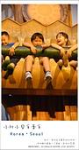 韓國首爾親子自由行。夢幻的城堡樂園~樂天世界  Lotte world 全攻略:nEO_IMG_20130711 601.jpg