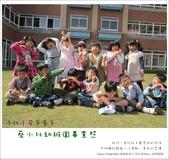 蔡小比的幼稚園畢業照:nEO_IMG_IMG_0073.jpg