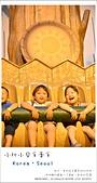 韓國首爾親子自由行。夢幻的城堡樂園~樂天世界  Lotte world 全攻略:nEO_IMG_20130711 605.jpg
