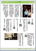 小比的暑假作業報紙一份:1488438099716.jpg