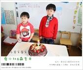 蔡小比6歲生日快樂:nEO_IMG_IMG_1987.jpg