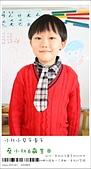 蔡小比6歲生日快樂:nEO_IMG_IMG_1992.jpg