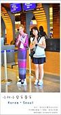 韓國首爾親子自由行。桃園機場到仁川機場 Let's go~:nEO_IMG_20130710ss 059.jpg