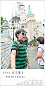 韓國首爾親子自由行。夢幻的城堡樂園~樂天世界  Lotte world 全攻略:nEO_IMG_20130711 931.jpg
