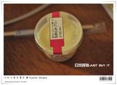 日本親子遊。京都 x 大阪。必買 + 藥妝店掃貨。戰利品篇:nEO_IMG_2012-06-22 20120623ss 322.jpg