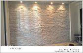 文化石牆DIY步驟教學。超簡單!鄉村風+咖啡館風:nEO_IMG_3.jpg