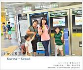韓國首爾親子自由行。夢幻的城堡樂園~樂天世界  Lotte world 全攻略:nEO_IMG_20130711 016.jpg