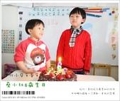 蔡小比6歲生日快樂:nEO_IMG_IMG_1994.jpg