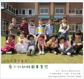 蔡小比的幼稚園畢業照:nEO_IMG_IMG_0075.jpg