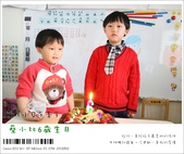 蔡小比6歲生日快樂:nEO_IMG_IMG_1995.jpg