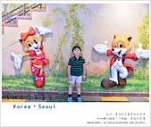 韓國首爾親子自由行。夢幻的城堡樂園~樂天世界  Lotte world 全攻略:nEO_IMG_20130711 086.jpg