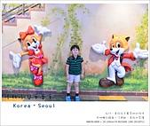 韓國首爾親子自由行。夢幻的城堡樂園~樂天世界  Lotte world 全攻略:nEO_IMG_20130711 087.jpg