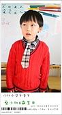 蔡小比6歲生日快樂:nEO_IMG_IMG_1999.jpg
