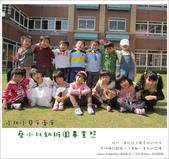 蔡小比的幼稚園畢業照:nEO_IMG_IMG_0076.jpg