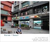 韓國首爾親子自由行。超級推薦麗伶民宿:nEO_IMG_20130710td 032.jpg