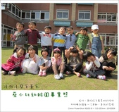 蔡小比的幼稚園畢業照:nEO_IMG_IMG_0077.jpg