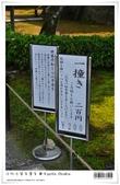 京都 x 大阪 親子遊。金閣寺 世界遺產:nEO_IMG_20120623td 536.jpg