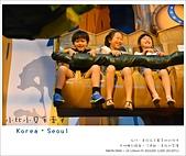 韓國首爾親子自由行。夢幻的城堡樂園~樂天世界  Lotte world 全攻略:nEO_IMG_20130711 634.jpg