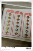 教具。龍博士金字塔  方塊謎思  火車調度:nEO_IMG_20130117 030.jpg