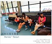 韓國首爾親子自由行。桃園機場到仁川機場 Let's go~:nEO_IMG_20130710ss 062.jpg
