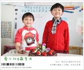 蔡小比6歲生日快樂:nEO_IMG_IMG_2004.jpg