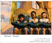 韓國首爾親子自由行。夢幻的城堡樂園~樂天世界  Lotte world 全攻略:nEO_IMG_20130711 641.jpg
