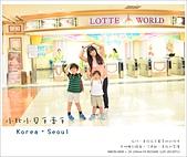 韓國首爾親子自由行。夢幻的城堡樂園~樂天世界  Lotte world 全攻略:nEO_IMG_20130711 076.jpg