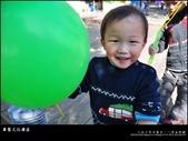 台南。蕭壠文化園區(蕭壟)好好玩:nEO_IMG_20120124 115.jpg