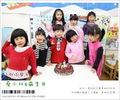 蔡小比6歲生日快樂:nEO_IMG_IMG_2006.jpg