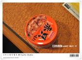 日本親子遊。京都 x 大阪。必買 + 藥妝店掃貨。戰利品篇:nEO_IMG_2012-06-22 20120623ss 323.jpg