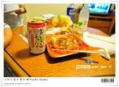 日本親子遊。京都 x 大阪。必買 + 藥妝店掃貨。戰利品篇:nEO_IMG_20120622 145.jpg