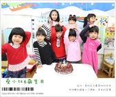 蔡小比6歲生日快樂:nEO_IMG_IMG_2008.jpg