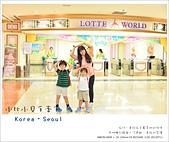韓國首爾親子自由行。夢幻的城堡樂園~樂天世界  Lotte world 全攻略:nEO_IMG_20130711 078.jpg