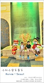 韓國首爾親子自由行。夢幻的城堡樂園~樂天世界  Lotte world 全攻略:nEO_IMG_20130711 963.jpg