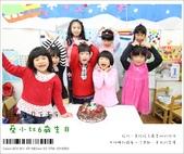 蔡小比6歲生日快樂:nEO_IMG_IMG_2016.jpg