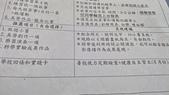 蔡小比小一升小二的暑假作業:1.jpg