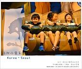 韓國首爾親子自由行。夢幻的城堡樂園~樂天世界  Lotte world 全攻略:nEO_IMG_20130711 653.jpg