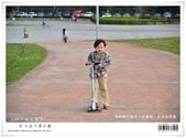 5歲(大班)小比和3歲(小班)小貝只要3小時學會騎腳踏車全紀錄,大佳河濱公園:nEO_IMG_20120625 021.jpg