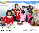 蔡小比6歲生日快樂:nEO_IMG_IMG_2027.jpg