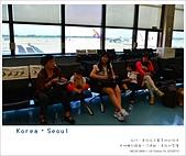 韓國首爾親子自由行。桃園機場到仁川機場 Let's go~:nEO_IMG_20130710ss 070.jpg