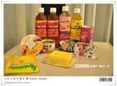日本親子遊。京都 x 大阪。必買 + 藥妝店掃貨。戰利品篇:nEO_IMG_20120623td 1294.jpg