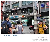 韓國首爾親子自由行。超級推薦麗伶民宿:nEO_IMG_20130710td 037.jpg
