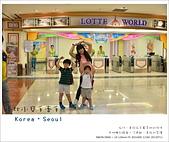 韓國首爾親子自由行。夢幻的城堡樂園~樂天世界  Lotte world 全攻略:nEO_IMG_20130711 079.jpg