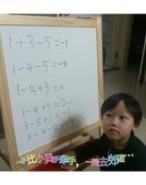 比,算數與邏輯的精進:1.jpg