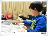 教具。龍博士金字塔  方塊謎思  火車調度:nEO_IMG_20130117 034.jpg