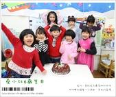 蔡小比6歲生日快樂:nEO_IMG_IMG_2029.jpg