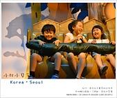 韓國首爾親子自由行。夢幻的城堡樂園~樂天世界  Lotte world 全攻略:nEO_IMG_20130711 657.jpg