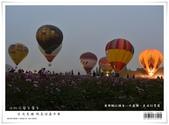 熱氣球嘉年華。走馬瀨農場。光雕音樂會:nEO_IMG_20130202 412.jpg