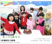 蔡小比6歲生日快樂:nEO_IMG_IMG_2030.jpg